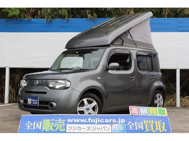 キャンピングカー バンコン